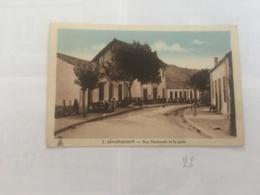 CPA TUNISIE - AIN DRAHAM - 2 - Rue Nationale Et La Poste - Tunisia
