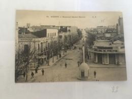 CPA TUNISIE - BIZERTE - 63 - Boulevard Général Marmier - AR - Tunisia