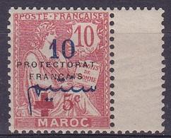 MAROC      N°55** - Unused Stamps