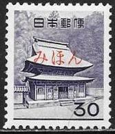 Giappone/Japan/Japon: Specimen, Mihon, Tempio Buddista Di Enkakuji, Enkakuji Buddhist Temple, Temple Bouddhiste D'Enkaku - Buddhism