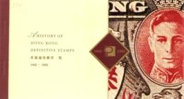 HONG-KONG / CARNET DE PRESTIGE STAMP EXHIBITION 1994 DE 38$ - Hong Kong (...-1997)