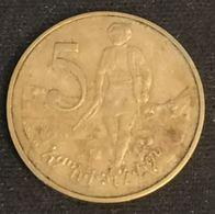 ETHIOPIE - ETHIOPIA - 5 SANTEEM 1969 (1977) - KM 44 - ( Non Magnetic ) - Ethiopia