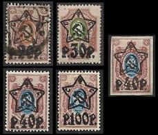 RUSSIE  1922 - YT 191 à 194 + 198 Non Dentelé - Unused Stamps