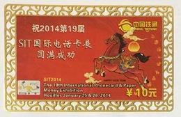 78 HOUILLES SIT 2014 FRANCE CHINE CHEVAL CARTE EN MÉTAL CARTE PRÉPAYÉE 2014 PHONECARD CARD - Prepaid Cards: Other