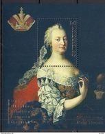 2017 Österreich Austria  Mi. Bl 95**MNH  300. Geburtstag Von Kaiserin Maria Theresia - 2011-... Ungebraucht