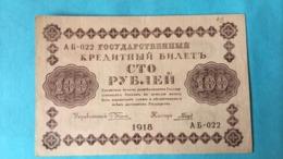 Billet Russie 100 Roubles - 1918 - Russia