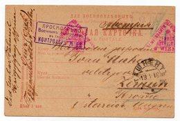 02.12.1917  RUSSIA,TASHKENT TO ZEMUN,HUNGARY,SERBIA,MILITARY CENSOR TASHKENT, MILITARY STATIONERY CARD,USED - 1917-1923 Republic & Soviet Republic