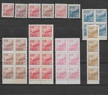 CHINE République Populaire 1950 - Série Courante Différents Types ** Cote : 40 Euros - Neufs