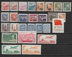 CHINE République Populaire 1950-1951 - Lot De 27 Timbres ** Cote : 25 Euros - Neufs