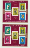 Bloc 3 Et 3 A    Neuf Sans Charniere  Annee 1971 - Tunisia (1956-...)