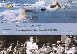 Cyprus 2020 / 3 And 4 / Olympic Games Tokyo, Marathon Runner Stelios Kyriakides / Prospectus, Leaflet, Brochure - Lettres & Documents