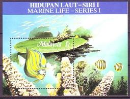 Malaysia 1988 MiNr. 392(Block 4) Marine Life - I  CORALS S\sh MNH** 8,00 € - Malesia (1964-...)