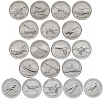 Russia 2019-2020, Weapon Of The Victory Tanks Guns Planes 19 Coins Of 25 Rubles - Russia
