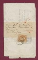 220420 - Bande Affranchie 10c Napoleon Lauré De Figeac Retour à L'envoyeur 1506 Tarif Imprimé Journaux 1868 - Marcophilie (Lettres)