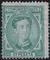 Espana   .    Yvert  .    168      .     (*)      .      Pas De Gomme    .  /  .   No Gum - Nuevos