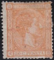 Espana      .    Yvert          .    156  (2 Scans)      .         O      .       Oblitéré  .  /   Cancelled - 1875-1882 Kingdom: Alphonse XII