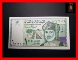 OMAN 100  Baisa 1995  P. 31  UNC - Oman