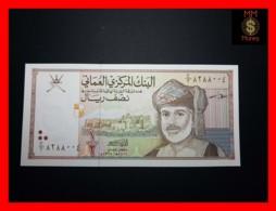 OMAN ½  Rial 1995  P. 33  UNC - Oman