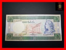 SYRIA 100 £ 1990 P. 104 D   UNC - Siria