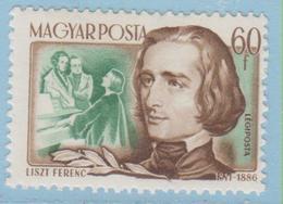 J.P.S. 5 - Timbre - Musique - Compositeur - N° 67 - Hongrie - Liszt -  N° Yvert N° PA 155 - Musique