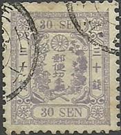 JAPON 1875     Mi:JP 34, Sak:JP 48            30 SEN - Japón