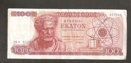 GRECIA 100 DRACMAI 1987 - Grecia