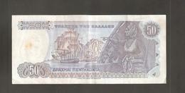 GRECIA 50 DRACMAI 1987 - Grecia