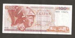 GRECIA 100 DRACMAI 1978 - Grecia