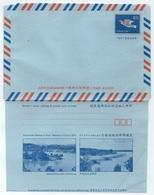 TAIWAN - FORMOSE - ROC  / AEROGRAMME NEUF ILLUSTRE - ENTIER POSTAL - STATIONERY - AIR LETTER (ref 5208a) - 1945-... République De Chine