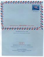 TAIWAN - FORMOSE - ROC  / AEROGRAMME NEUF - ENTIER POSTAL - STATIONERY - AIR LETTER (ref 5208b) - 1945-... République De Chine