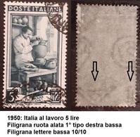 # Filigrana Lettere Bassa 10/10 - 5 Lire Ruota 1° DB Italia Al Lavoro - 1946-.. République