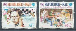 Mali Poste Aérienne YT N°439-441 Lewis Carroll Oblitéré ° - Mali (1959-...)