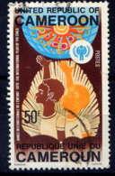 CMR  - 633° - ANNEE INTERNATIONALE DE L'ENFANT - Camerún (1960-...)