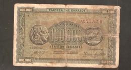 GRECIA 100000 DRACMAI 1940 - Grecia