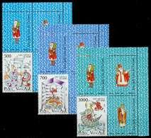 VATIKAN 1987 Nr 934-936 Postfrisch ECKE-ORE X7C688A - Neufs