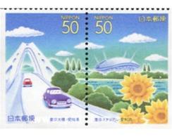 Ref. 335422 * MNH * - JAPAN. 2001. REGIONAL ISSUE . EMISION REGIONAL - Nuovi