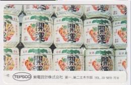 TK 24100 JAPAN - Tamura  110-016 - Levensmiddelen