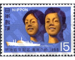 Ref. 154420 * MNH * - JAPAN. 1968. GOODWILL CRUSADE OF YOUNG PEOPLE FROM SOUTHEAST ASIA . CRUZADA DE BUENA VOLUNTAD DE - Bateaux