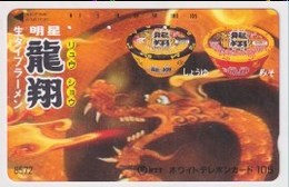 TK 24105 JAPAN - Tamura  110-011 - Levensmiddelen
