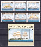 Guinea - 1997 - ( 19th Century Warships ) - Complete Set - MNH (**) - Guinea (1958-...)
