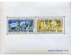 Ref. 212386 * MNH * - LAOS. 1975. SAVE BOROBUDUR TEMPLE . SALVACION DEL TEMPLO DE BOROBUDUR - Laos
