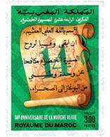 Ref. 53649 * MNH * - MOROCCO. 1989. 14th ANNIVERSARY OF THE GREEN MARCH . 14 ANIVERSARIO DE LA MARCHA VERDE - Morocco (1956-...)