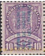 Ref. 181370 * MNH * - MEXICO. 1936. 1 NATIONAL CONGRESS OF INDUSTRIAL HYGIENE AND MEDICINE . 1 CONGRESO NACIONAL DE HIGI - Mexique