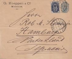 Russland: 1906: Brief Aus Moscow Nach Hamburg - Russia & USSR