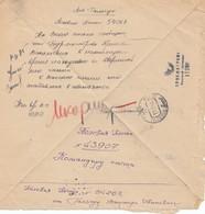 Russland: 1945: Dreiecksbrief - Non Classificati
