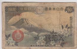 Japon - Billet De 50 Sen - Non Daté (1938) - P58a - Japon