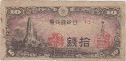 Japon - Billet De 10 Sen - Non Daté (1944) - P53a - Japon