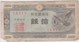 Japon - Billet De 10 Sen - Non Daté (1947) - P84 - Japon