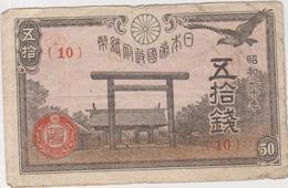 Japon - Billet De 50 Sen - Non Daté (1945) - P60a - Japon