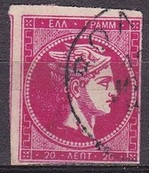 GREECE 1880-86 Large Hermes Head Athens Issue On Cream Paper 20 L Anilinered Vl. 72 - Usati